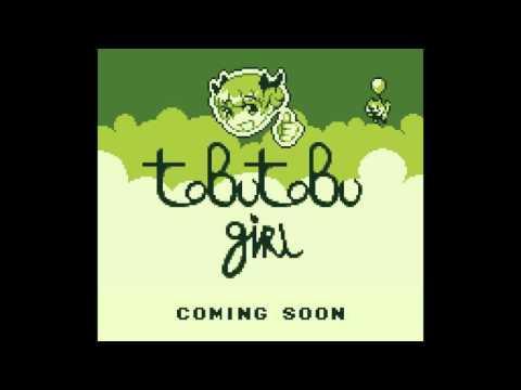 Tobu Tobu Girl teaser trailer