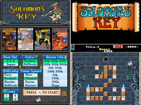 Solomons Key DS v1 0 (Arcade Game emu for NDS) › Nintendo DS