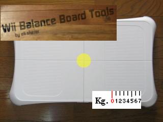 20110402_balance_board_tools