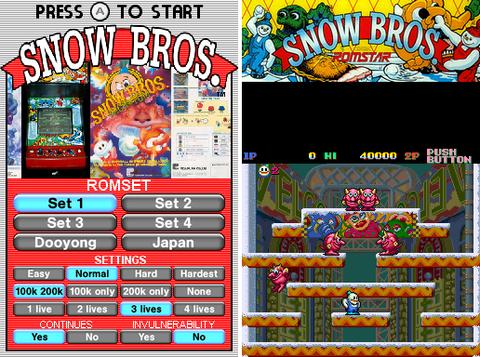 Snowbros DS 2 0 (NDS Single Game emu) › Nintendo DS › PDRoms