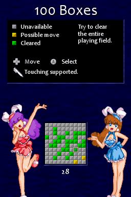 20110402_100_boxes_puzzle_ds