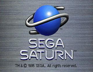 Yabause dc v0 saturn emu for dc dreamcast pdroms homebrew 4 you - Sega saturn virtual console ...