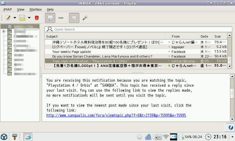 20130928 trojita v0.3.93.2 (pandora application port) Trojita v0.3.93.2 (Pandora Application Port)