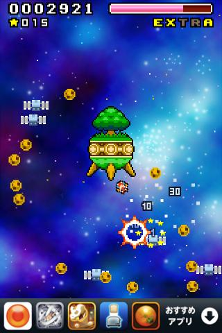 Planet Bom Bom Ingame Planet Bom Bom v1.1.2 (Android Game)