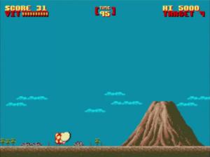 Garoudan (Genesis/Megadrive Game)
